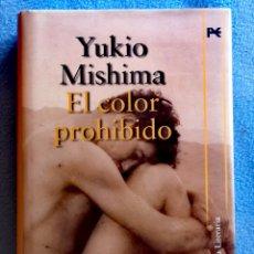 Libros: EL COLOR PROHIBIDO - YUKIO MISHIMA. Lote 279570078