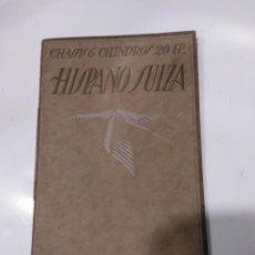 Libros: HISPANO SUIZA. Lote 180030575