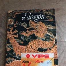Libros: EL DRAGÓN. Lote 180412972