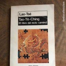 Libros: EL LIBRO DEL RECTO CAMINO. Lote 180417852