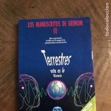 Libros: LOS MANUSCRITOS DE GEENON. Lote 180418842
