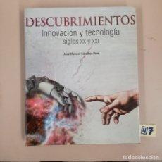 Libros: DESCUBRIMIENTOS INNOVACIÓN Y TECNOLOGÍA. Lote 184111058