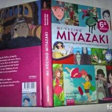Libros: LIBRO: MI VECINO MIYAKAZI. EDICIONES DIABOLO. TAPA DURA. Lote 186404973