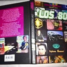 Libros: LIBRO: LOS 80 RESPONDEN OTRA VEZ. EDICIONES DIABOLO. TAPA DURA. Lote 186405025