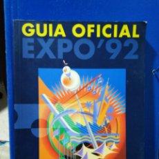 Libros: GUÍA OFICIAL EXPO 92 LIBRO. Lote 191222707
