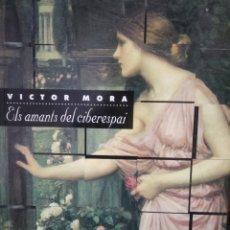 Libros: ELS AMANTS DEL CIBERESPAI. Lote 196017787