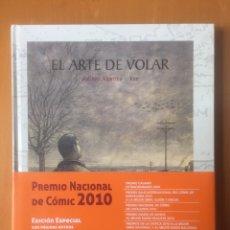 Libros: EL ARTE DE VOLAR. ANTONIO ALTARRIBA-KIM. EDICIONS DE PONENT. Lote 197411716