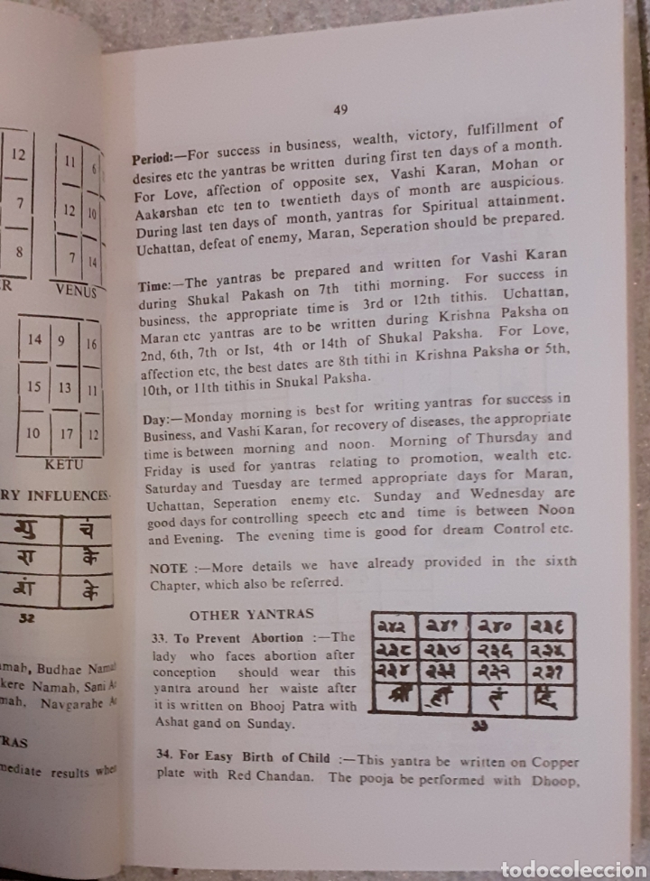 Libros: Practicas of Yantras. L.R. Chawdhri. Sagar Publications, India. 1984. Reprint 1999. 336 pgs. - Foto 3 - 197440677
