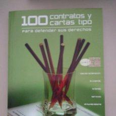 Libros: 100 CONTRATOS Y CARTAS TIPO PARA DEFENDER SUS DERECHOS. Lote 197928836
