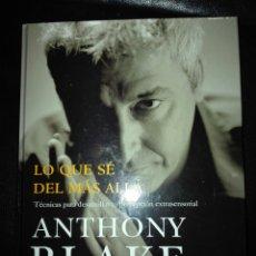 Libros: ANTHONY BLAKE, LO QUE SE DEL MAS ALLA, LIBROS CUPULA,2006. LIBRO NUEVO. CARTAS.. Lote 198050233