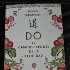 Libros: DO. EL CAMINO JAPONÉS DE LA FELICIDAD JUNKO TAKAHASHI. LIBRO NUEVO.. Lote 198139786