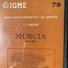 Libros: MAPA DE MURCIA E1:200000. Lote 198784906