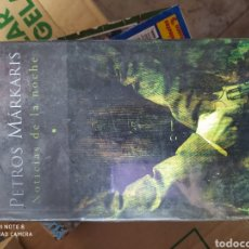 Libros: LIBRO TAPA DURA PRECINTADO NOTICIAS DE LA NOCHE CAJA 5. Lote 198817536