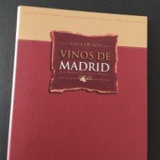 Libros: GUIA DE VINOS DE MADRID CON DENOMINACIÓN DE ORIGEN. Lote 199146440