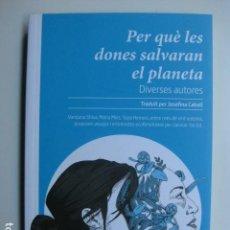 Libros: LIBRO PERQUE LES DONES SALVARAN EL PLANETA - ED. RAIG VERD - VARIOS AUTORES - NUEVO EN CATALAN. Lote 199154870