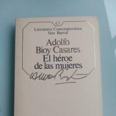 Libros: EL HÉROE DE LAS MUJERES- BIOY CASARES (NUEVO). Lote 199900800