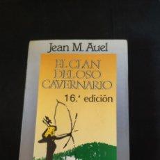 Libros: EL CLAN DEL OSO CAVERNARIO. Lote 200163333