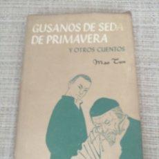 Libros: GUSANOS DE SEDA DE PRIMAVERA. Lote 203768880