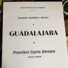Libros: GUADALAJARA POR FRANCISCO LAYNA SERRANO. Lote 204387402
