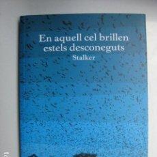 Livres: LIBRO - EN AQUELL CEL BRILLEN ESTELS DESCONEGUTS - ED. RAIG VERD - STALKER - NUEVO - EN CATALAN. Lote 205816493
