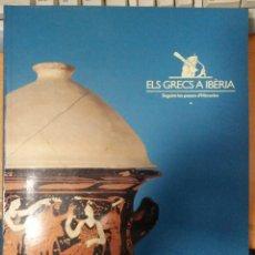 Libros: ELS GRECS A IBERIA. Lote 208597822