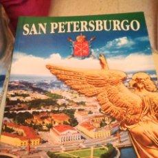 Libros: SAN PETERSBURGO Y SUS ALREDEDORES DE M. ALBEDIL. Lote 209151905