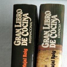 Libros: GRANDES LIBROS DE COCINA, ESPAÑOLA E INTERNACIONAL DEL AÑO 1978.. Lote 213241212