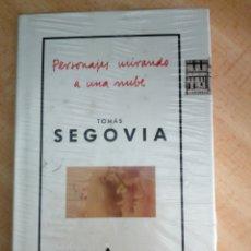 Libros: PERSONAJES MIRANDO A UNA NUBE-TOMÁS SAGOVIA. NARRATIVA MOMDADORI.. NUEVO. Lote 215144580