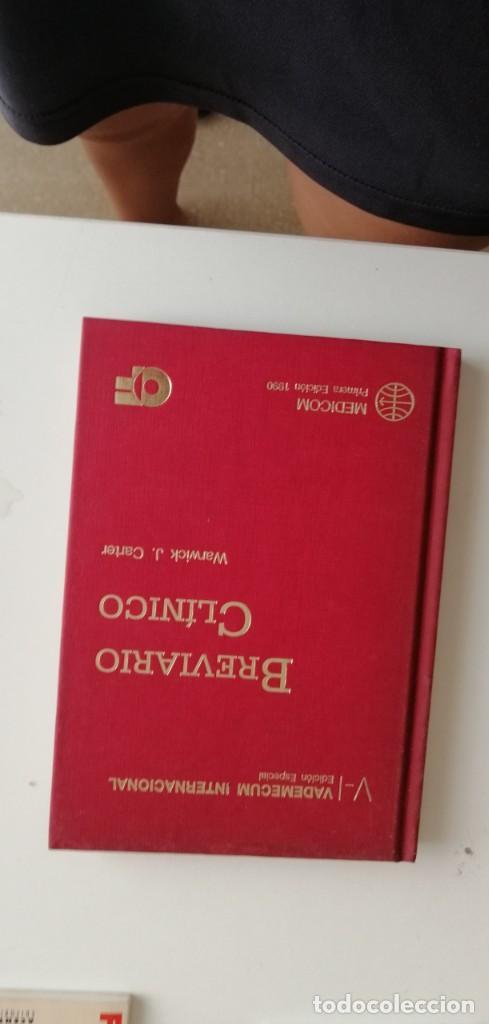 G-33 LIBRO BREVIARIO CLINICO WARWICK J. CARTER (Libros nuevos sin clasificar)