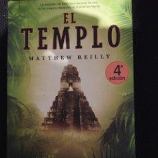 Libros: THRILLER BEST SELLER. EL TEMPLO. MATTHEW REILLY . ENVIO CERTIFICADO INCLUIDO. Lote 217011838
