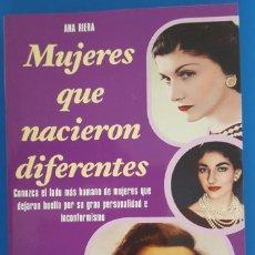 Libros: LIBRO / MUJERES QUE NACIERON DIFERENTES - ANA RIERA, MANONTROPPO 2015. Lote 217300431