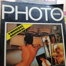 Libros: PHOTO ESPAÑOL EDICION ESPECIAL 68 69 70 71. Lote 218273918