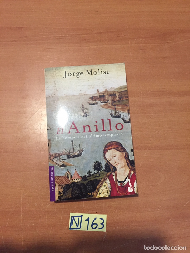 EL ANILLO (Libros nuevos sin clasificar)
