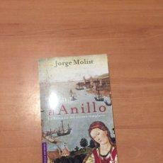 Libros: EL ANILLO. Lote 218428192