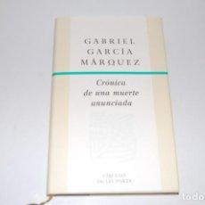 Libros: CRÓNICA DE UNA MUERTE ANUNCIADA. Lote 228219175