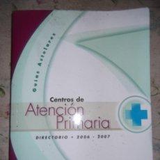 Libros: LIBRO ATENCIÓN PRIMARIA. Lote 229297430