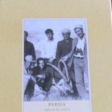 Libros: PERDÍA SAFARI EN LAS CUMBRES RICARDO MEDEM CAZA. Lote 234799930