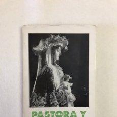 Libros: LIBRO RELIGIOSO. VIRGEN DEL ROCÍO. PASTORA Y PEREGRINA - ROSENDO ÁLVAREZ GASTÓN. Lote 235058860