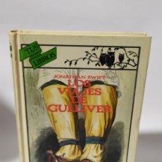 Libros: ANAYA TUS LIBROS SATÍRICOS.LOS VIAJES DE GULLIVER.JONATHAN SWIFT , 5°EDICIÓN 1988.. Lote 235852460