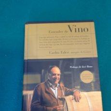 Libros: ENTENDER DE VINO CARLOS FALCO. Lote 236803295