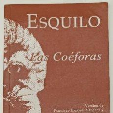 Libros: ESQUILO LAS COÉFORAS - VERSIÓN FRANCISCO EXPÓSITO SÁNCHEZ Y FRANCISCO PALENCIA. Lote 247168080