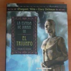 Libros: LA ESPADA DE JORDAN III EL TRIUNFO. Lote 252055775