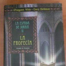 Libros: LA ESPADA DE JORDAM II LA PROFECÍA. Lote 252056155