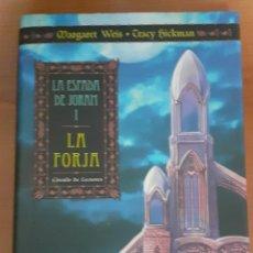 Libros: LA ESPADA DE JORDAM I LA FORJA. Lote 252056490