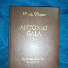 Libros: EL MANUSCRITO CARMESÍ. PREMIO PLANETA 1990.PLANETA DE AGOSTINI, TAPA PIEL. Lote 254813280