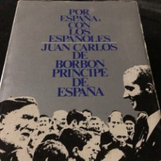Libros: POR ESPAÑA CON LOS ESPAÑOLES JUAN CARLOS DE BORBÓN PRÍNCIPE DE ESPAÑA. Lote 255593585