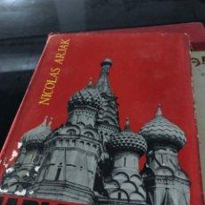 Libros: HABLAMOS MOSCÚ NICOLÁS ARJAK. Lote 255604990