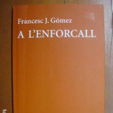 Libros: LIBRO - A L'ENFORCALL - ED. EDICIONS 62 - FRANCESC J GOMEZ - POESIA EN CATALAN - NUEVO. Lote 263200885