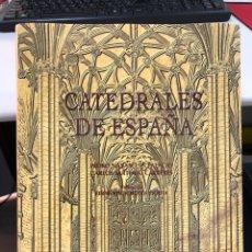 Livres: CATEDRALES DE ESPAÑA BBV PEDRO NAVASCUES PALACIO CARLOS SARTHOU CARRERES. Lote 265492799