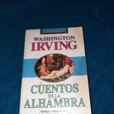 Libros: CUENTOS DE LA ALHAMBRA, WASHINGTON IRVING,EDICOMUNICACIÓN S.A. 1993. Lote 274438308